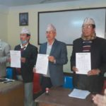 जनगणनामा 'किरात धर्म' लेख्न आठ किरातजन्य संस्थाकाे संयुक्त अपिल